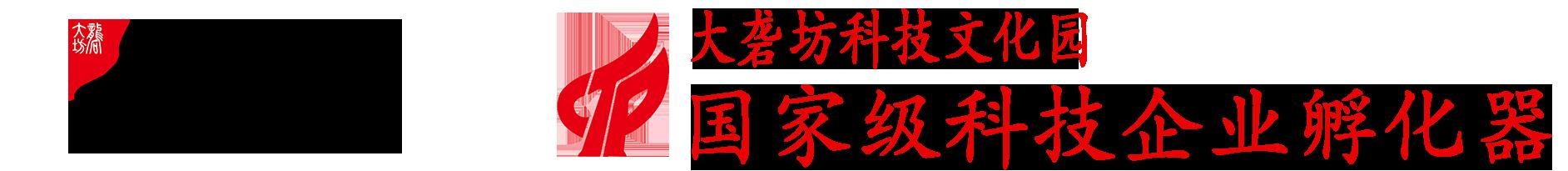 大砻坊科技文化园